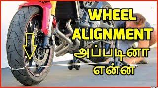 Wheel Alignment அப்படினா என்ன அதனால என்ன பிரச்னை வரும் | Wheel Alignment & Problems