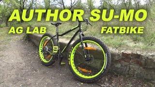 Обзор фэтбайка Author SU-MO fatbike