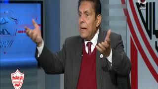 الزمالك اليوم | احمد جمال ومحمود معروف و رسائل خاصة للخطيب