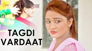 Tagdi Vardaat    NEW Haryanvi Song 2017    Aman Singh, Kajal, Pk Pilania   Haryanvi New Video