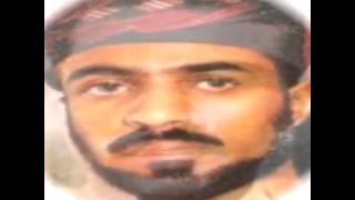 QABOOS Sultan of OMAN
