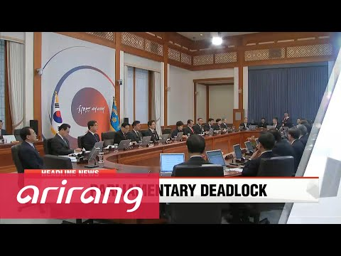 NEWSCENTER 22:00 President Park urges passage of stalled bills, action on deregulation drive