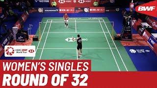 R32 | WS | Nitchaon JINDAPOL (THA) vs. TAI Tzu Ying (TPE) [4] | BWF 2019