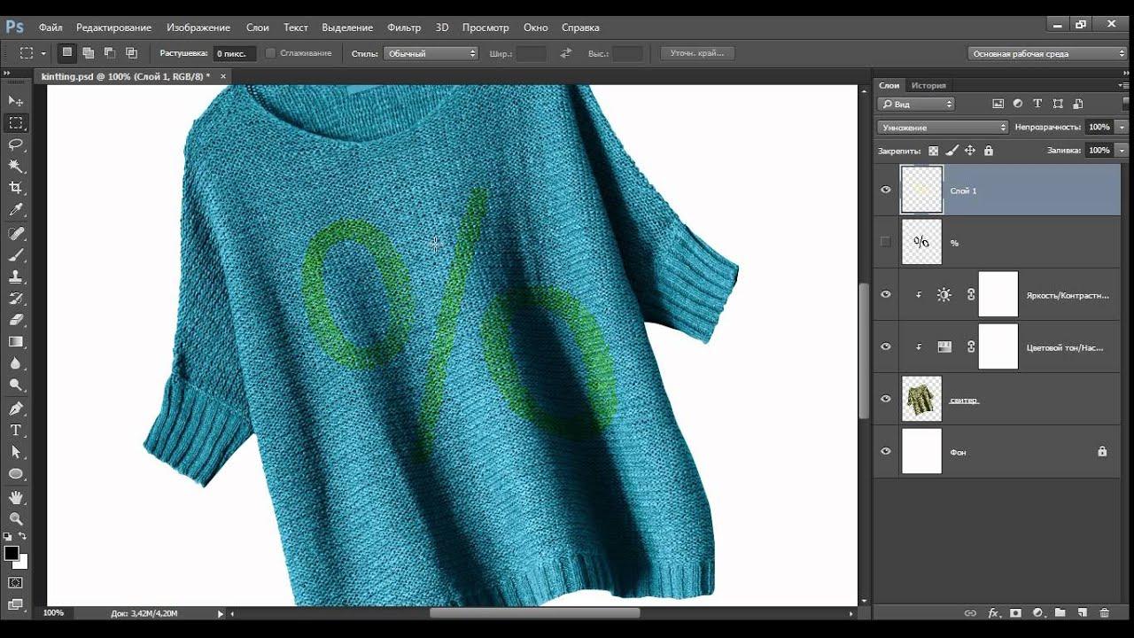 Фотошоп вышивка из фото