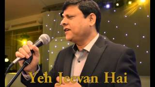 Yeh Jeevan Hai Is Jeevan Ka Cover by Nawaid