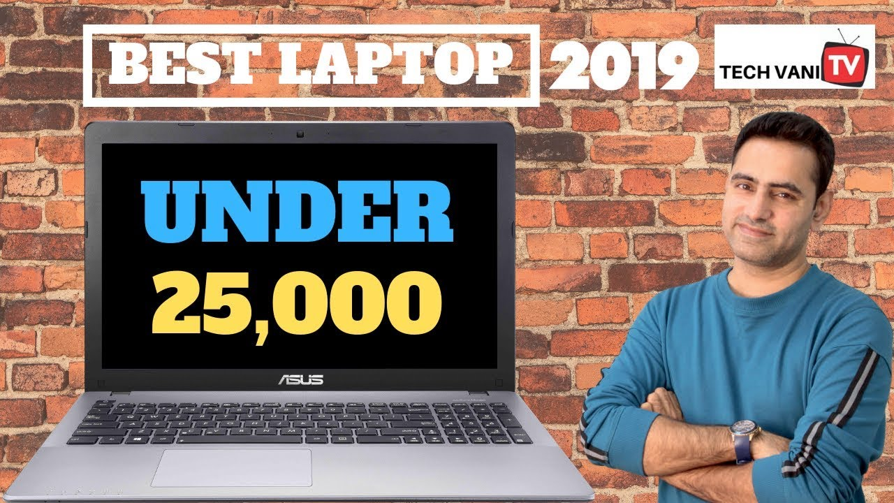 Best Laptop Under 25000 | Hindi | 2019 | Latest