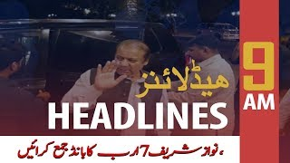 ARY News Headlines | Govt issues notification for Nawaz's one-time abroad travel | 9AM | 14 Nov 2019