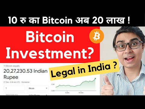 Bitcoin Kya Hai? Cryptocurrency Trading in India | Bitcoin Explained | Bitcoin Trading in India 2021