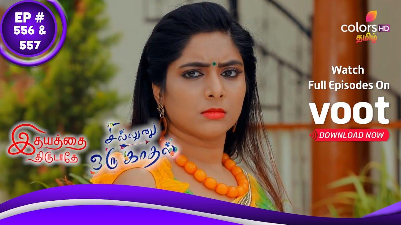 Mahasangamam - Idhayathai Thirudathey & Sillunu Oru Kaadhal   Episode 556 & 557   Sethu's Evil Plan