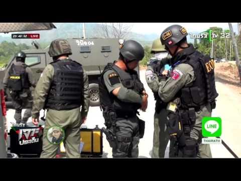 ยะลา EOD กู้ระเบิดเสาไฟฟ้า | 26-04-59 | ไทยรัฐเจาะประเด็น | ThairathTV
