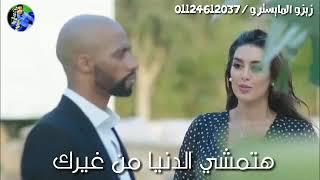 حالات واتس حزينة 2019 | حوده بندق وحوده ناصر | مهرجان خليك تمام