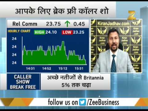 Hot Stocks @ August 7, 2017 : Top stocks to earn profit and recommendations for tomorrow's trading