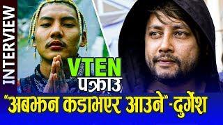 Durgesh Thapa भन्छन - 'अब झन् कडा भएर प्रस्तुत हुन्छु', raper VTEN पक्राउ