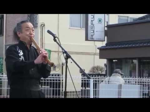 江川信風さんの尺八演奏 佐倉城下町きもの散歩 Live, Sakura, Chiba, Japan 2015