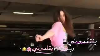 حالات واتس اب غرور بنات😌💚كبرياء انثى عن الغرور انا حلوي وانيقه 2019 بدون حقوق