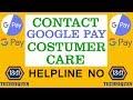 google pay customer care number google pay helpline number