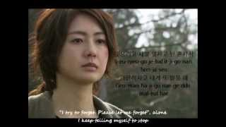 49 days[49일/Pure Love] ost - 잊을만도 한데(Can't Let Go (Of You) by Seo Young Eun(서영은) Mp3