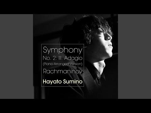 交響曲第2番 第3楽章アダージョ (ピアノ編曲版)