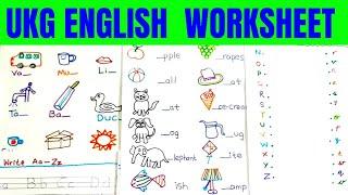 UKG Class। UKG Worksheet English Worksheet for UKG । UKG (Kindergarten) Worksheet । UKG English