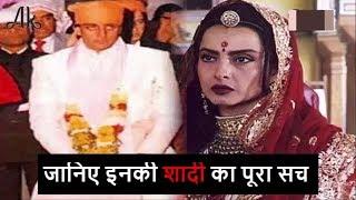 बड़ा खुलासा, रेखा है संजय दत्त की पत्नी ये है शादी का पूरा सच....