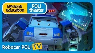 Emotional education | Poli theater | Sometimes Poli is afraid of something, too. thumbnail