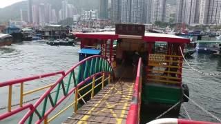 Publication Date: 2017-05-20 | Video Title: 鴨脷洲-鴨脷洲碼頭(推介景點)