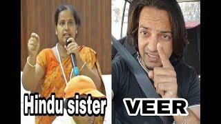 Hindu RSS Lady sister - angry reply VEER BJP RSS wrong no Hindu