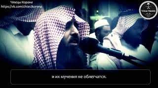 Мухаммад аль Люхайдан Сура 35 аль Фатыр Творец аяты 34 38