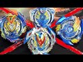 Valkyrie/Valtryek: GENERATIONS MARATHON BATTLE! - Beyblade Burst