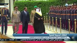 المراسم الرسمية بقصر الاتحادية لاستقبال ملك البحرين