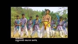 SANGAMAPA- Odia Folk song