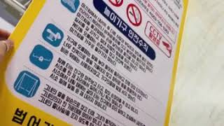 어린이집 놀이시설 안전수칙 놀이터 안전수칙 표지판 놀이…