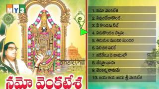 GANTASALA ALL TIME HITS | NAMO VENKATESHA | LORD VENKATESHWARA SWAMY HITS | LORD BALAJI SONGS
