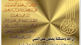 Shaan-E-Rasool Sallallahu Alaihi Wasallam by Maulana Muhammad Palan Haqqani (RAH)