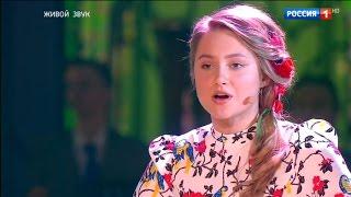 Вячеслав Бутусов (вокал, гитара) и Виталий Кись (гитара), Мария Климова (народный вокал) - Кошка