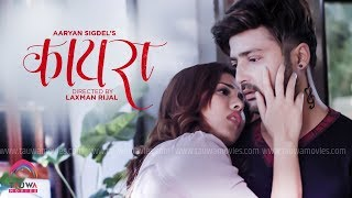 New Nepali Movie Kayara Trailer   Aryan Sigdel ,Samragyee Rl Shah  Trailer Released Program
