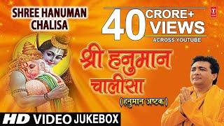 Hanuman Janmotsav Special I Shree Hanuman Chalisa I GULSHA KUMAR, HARIHARAN I Hanuman Chalisa Ashtak