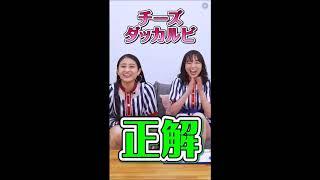 mysta(マイスタ) https://www.mysta.tv/ アンジュルム 企画(8/20〜9/17 ...