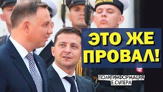 Транзитный договор похоронил мечты Польши