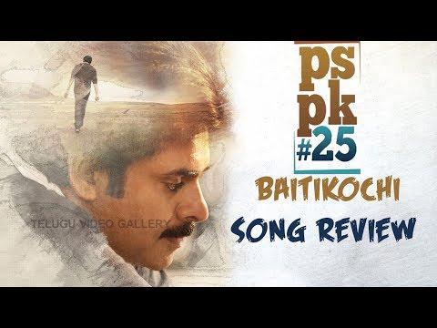 Pawan Kalyan #PSPK25 Musical Surprise Song...