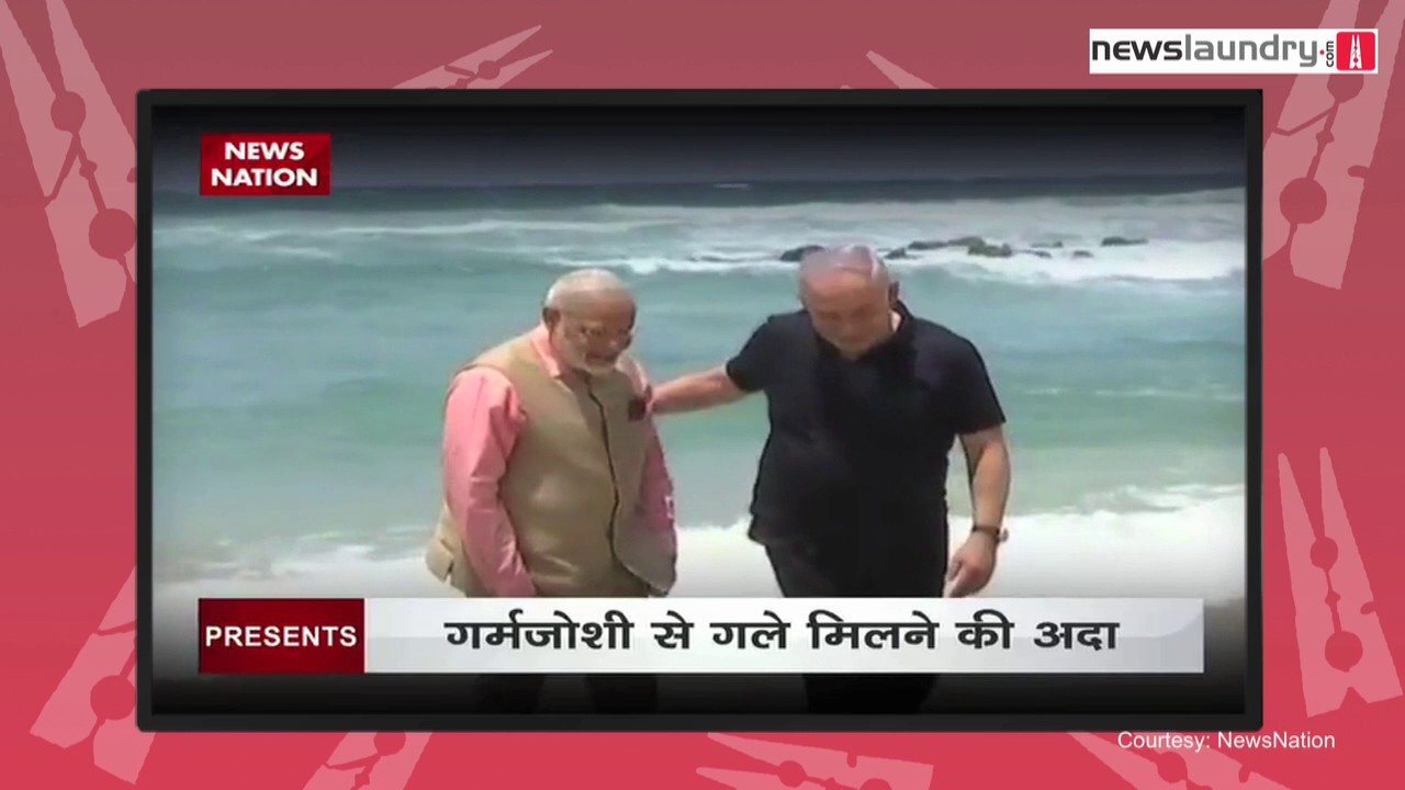 These TV anchors had special things to say about Modi on the beach