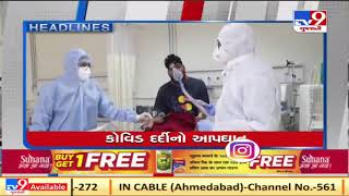 Top News Stories Of This Hour 2042021 TV9News