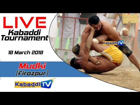 Mudki (Firozpur) Kabaddi Tournament 18 March 2018 - www.Kabaddi.Tv
