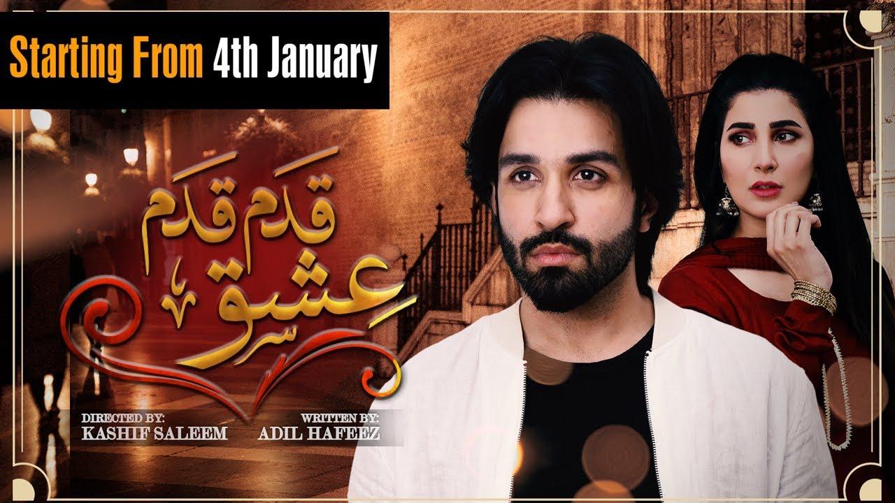 Qadam Qadam Ishq Starting From 4th January - Every Friday ...
