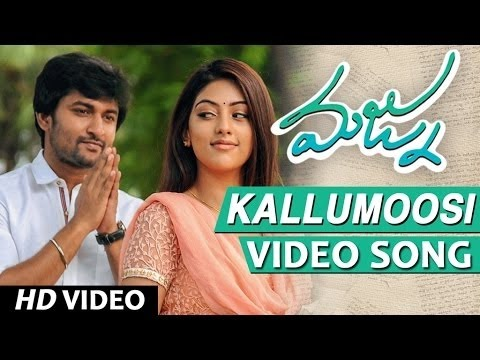 Kallumoosi Full Video Song || Majnu Songs...