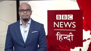 Qatar-Saudi के रिश्ते सुधरने से India पर क्या असर पड़ेगा? BBC Duniya with Vidit (BBC Hindi)