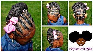 Easy Cute Little Updo | Children's Natural Hair Care