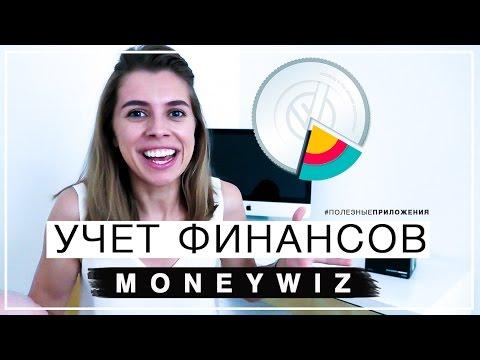 ОТДЕЛ КАДРОВ ПЛЮС. Программа для отдела кадров