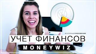 видео Tut By Финансы