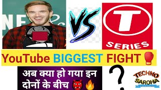 Pewdiepie Vs T Series | Pewdiepie vs T-Series | Pewdiepie vs T Series Mr Beast | War Explained Hindi